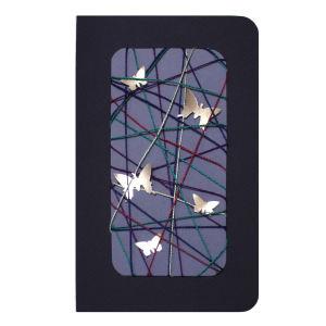 Farfalle Fronte anteprima